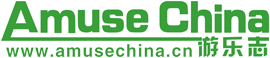AmuseChina logo,magazine,information
